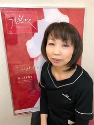 茅木 恵子
