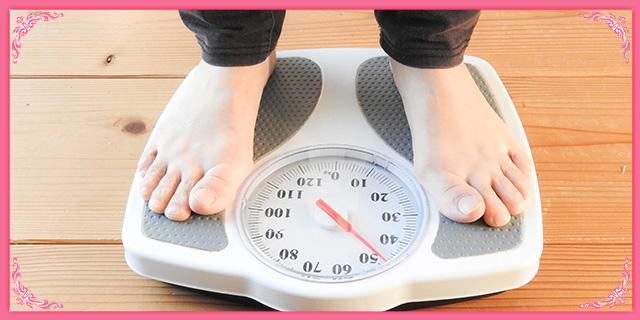 体質改善をしてダイエット効果を上げよう